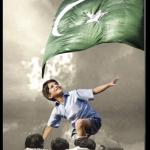 Pakistan is still a strange place