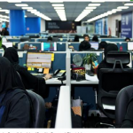 When Saudi Women Work